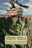 Dersu Uzala - Poster / Capa / Cartaz - Oficial 8