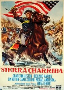 Juramento de Vingança - Poster / Capa / Cartaz - Oficial 6