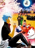 Gintama: Jump Festa 2005 Special (Gintama: Jump Festa 2005 Special)