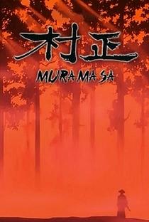 Muramasa - Poster / Capa / Cartaz - Oficial 1