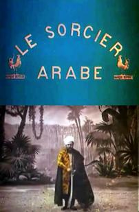 O Mago Árabe - Poster / Capa / Cartaz - Oficial 1