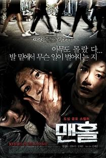 Manhole - Poster / Capa / Cartaz - Oficial 3