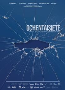 Ochentaisiete - Poster / Capa / Cartaz - Oficial 2