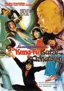 Kung Fu Master Named Drunk Cat - Poster / Capa / Cartaz - Oficial 1