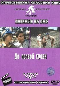 Do Pervoy Krovi - Poster / Capa / Cartaz - Oficial 1