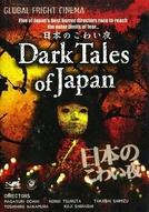 Contos de Terror do Japão (日本のこわい夜)