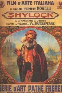 O Mercador de Veneza - Poster / Capa / Cartaz - Oficial 1