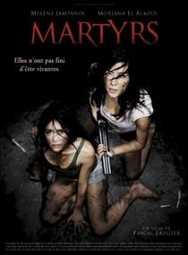 Mártires - Poster / Capa / Cartaz - Oficial 8