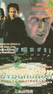 Cyberjack - Cacada Ao Virus Letal - Poster / Capa / Cartaz - Oficial 2