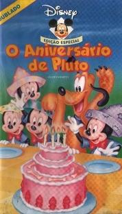 A Festa do Pluto - Poster / Capa / Cartaz - Oficial 2