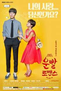 Lucky Romance - Poster / Capa / Cartaz - Oficial 2
