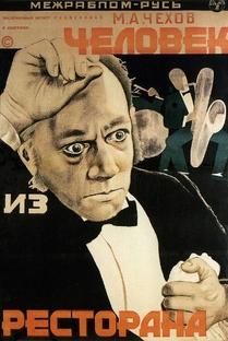 O homem do restaurante - Poster / Capa / Cartaz - Oficial 1