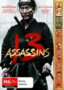 13 Assassinos - Poster / Capa / Cartaz - Oficial 12