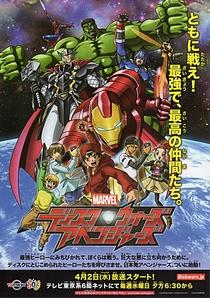 Marvel Disk Wars: The Avengers - Poster / Capa / Cartaz - Oficial 1