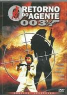 O Retorno do Agente 003 1/2 (The Impossible Kid)