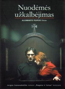 Sussurro do Pecado - Poster / Capa / Cartaz - Oficial 1