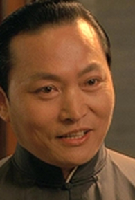 Chen Zhihui