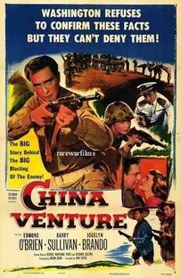 Aventura na China - Poster / Capa / Cartaz - Oficial 1