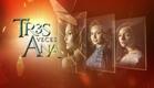 #TresVecesAna | Promo 1 (HD)