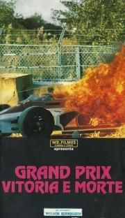 Grand Prix - Vitória e Morte - Poster / Capa / Cartaz - Oficial 1