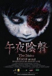 The Noise - Poster / Capa / Cartaz - Oficial 1