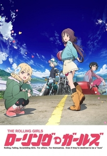 Rolling☆Girls - Poster / Capa / Cartaz - Oficial 1