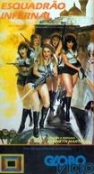 Esquadrão Infernal (Hell Squad)