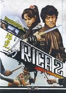 Rica 2 (Konketsuji Rika: Hitoriyuku sasuraitabi)