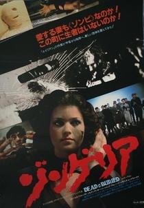 Os Mortos Vivos - Poster / Capa / Cartaz - Oficial 5