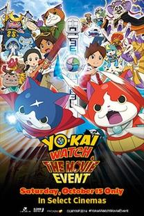 Yo-Kai Watch: O Filme - Poster / Capa / Cartaz - Oficial 2