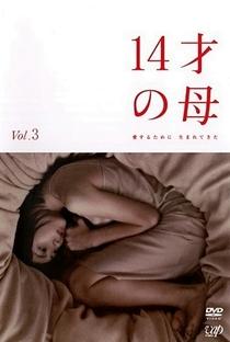 14 Sai no Haha - Poster / Capa / Cartaz - Oficial 5