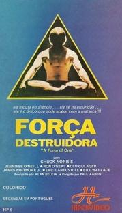 Força Destruidora - Poster / Capa / Cartaz - Oficial 2