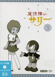 Mahōtsukai Sally - Poster / Capa / Cartaz - Oficial 15