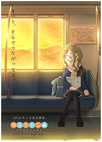 Yuru Camp△ (1ª Temporada) - Poster / Capa / Cartaz - Oficial 6