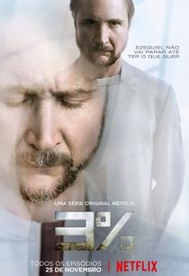 3% (1ª Temporada) - Poster / Capa / Cartaz - Oficial 7