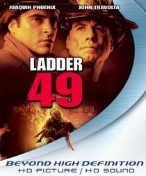 Brigada 49 - Poster / Capa / Cartaz - Oficial 8