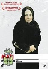 A Mãe - Poster / Capa / Cartaz - Oficial 3
