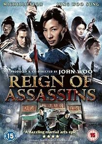 Reino dos Assassinos - Poster / Capa / Cartaz - Oficial 8