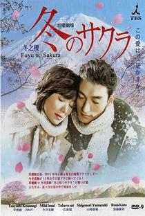 Fuyu no Sakura - Poster / Capa / Cartaz - Oficial 1