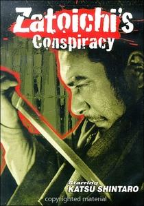Zatoichi's Conspiracy - Poster / Capa / Cartaz - Oficial 2