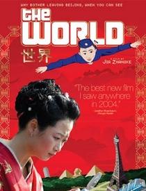 O Mundo - Poster / Capa / Cartaz - Oficial 2