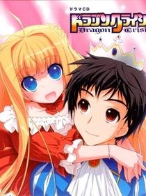Dragon Crisis! - Poster / Capa / Cartaz - Oficial 1