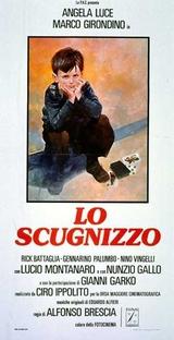 Lo Scugnizzo - Poster / Capa / Cartaz - Oficial 1