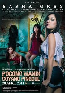 Pocong Mandi Goyang Pinggul - Poster / Capa / Cartaz - Oficial 1