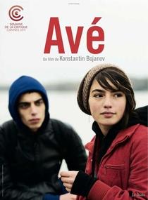 Avé - Poster / Capa / Cartaz - Oficial 1