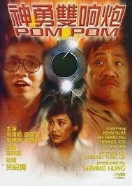 Pom Pom - Poster / Capa / Cartaz - Oficial 3