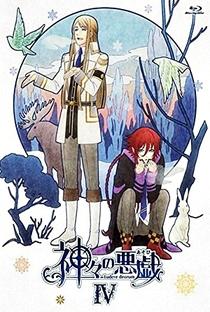 Kamigami no Asobi - Poster / Capa / Cartaz - Oficial 7