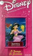 O Desejo de Jasmine (O Desejo de Jasmine)