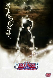 Bleach: 3 - Fade to Black - Poster / Capa / Cartaz - Oficial 2