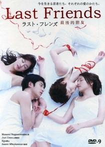 Last Friends - Poster / Capa / Cartaz - Oficial 1
